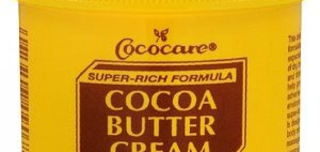 فوائد زبدة الكاكاو