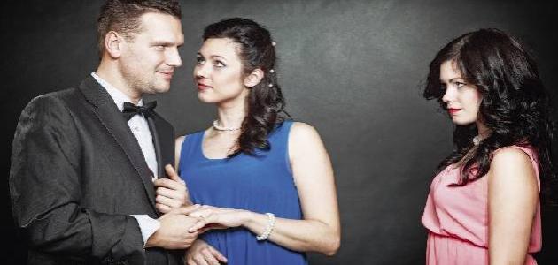 علامات الخيانة الزوجية