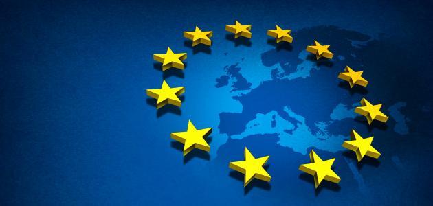ما هي دول الاتحاد الأوروبي