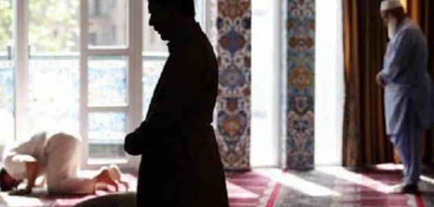 كيف أعود نفسي على الصلاة