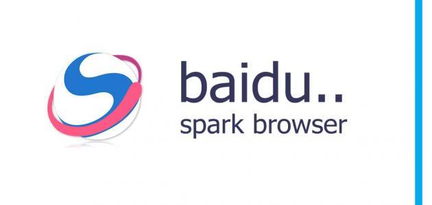ما هو Baidu Spark Browser