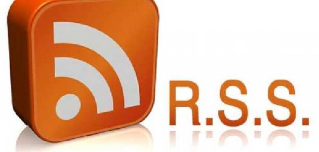 ما هي RSS