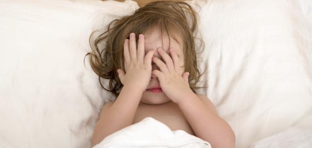 الفزع الليلي عند الأطفال