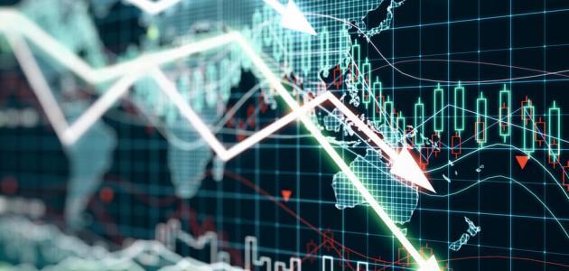 ما هو النظام الاقتصادي