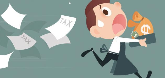 ما هو التهرب الضريبي