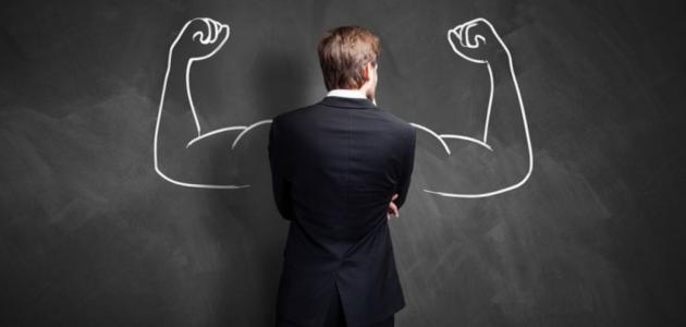 الثقة بالنفس وتطوير الذات