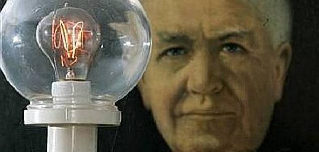 من هو مخترع المصباح الكهربائي ؟