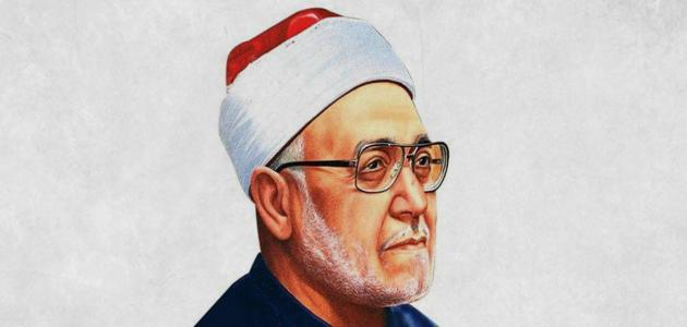 من هو محمد الغزالي