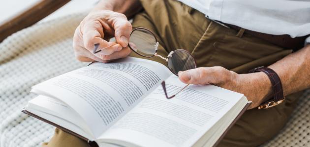 ما هو قصو البصر الشيخوخي