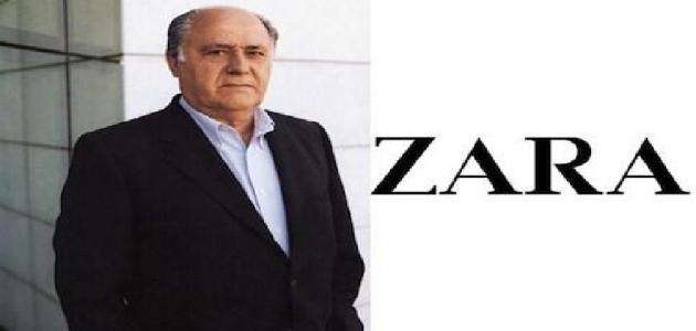 قصة نجاح مؤسس شركة زارا