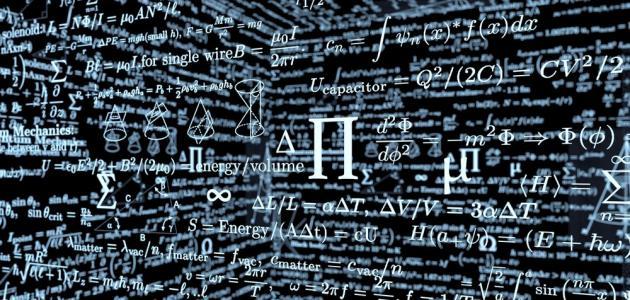 تعريف علم الرياضيات