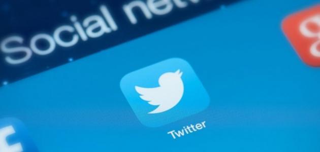 طريقة حذف حساب تويتر