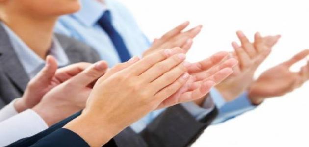 أبرز فوائد التصفيق