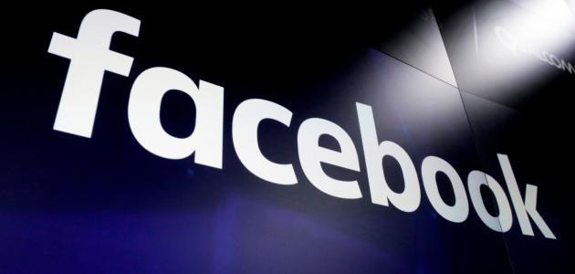 تاريخ نشأة الفيسبوك