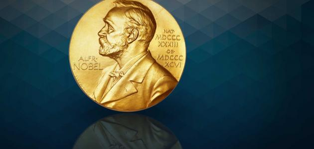 ما-هي-جائزة-نوبل/