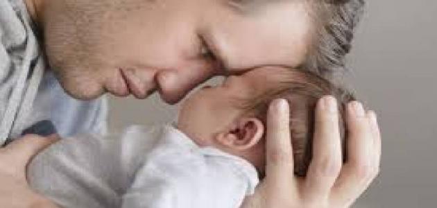 أسباب غيرة الزوج من طفله