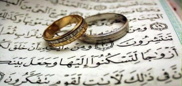 ما هي شروط الزواج - سطور