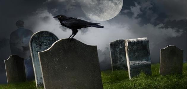 طوير ذات_ أسباب الخوف الموت