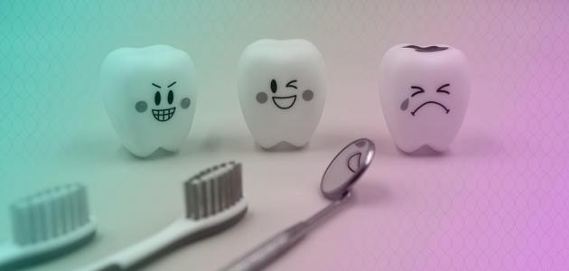 علاج-تسوس-الأسنان/