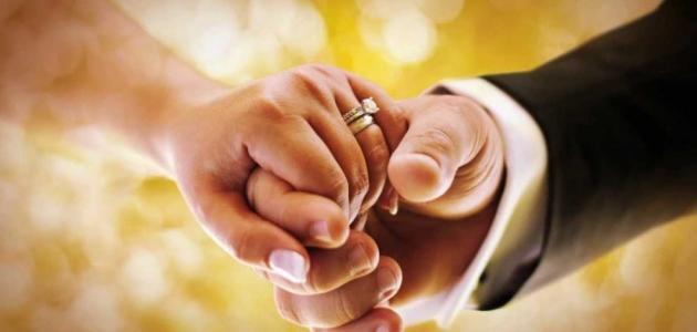 طرق إسعاد الزوج