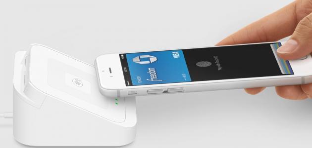 ما هي تقنية NFC