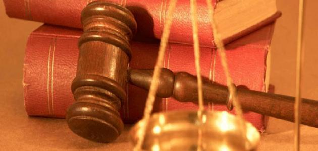 ما هو القانون المدني