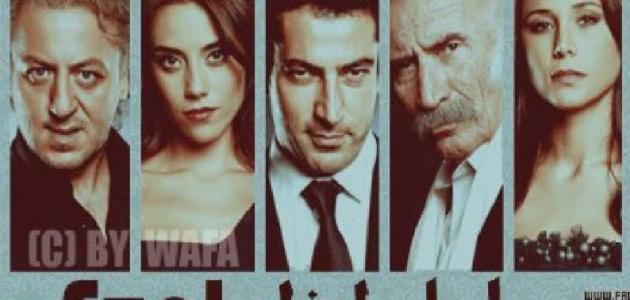 أجمل المسلسلات التركية