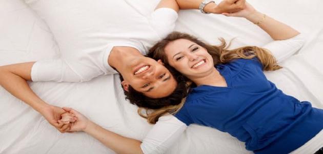 فوائد ممارسة العلاقة الزوجية صباحا