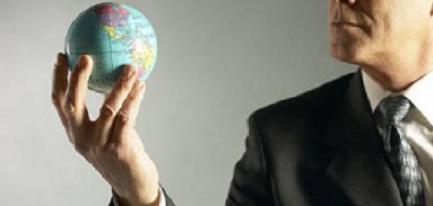 ما هي العولمة