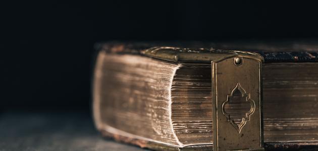 معلومات عن علم الأساطير