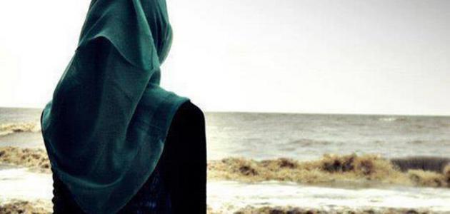شروط حجاب المرأة المسلمة سطور