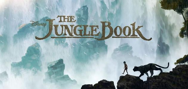 قصة فيلم The Jungle Book