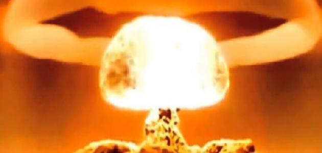 الفرق بين القنبلة النووية والذرية