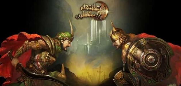 مميزات لعبة انتقام السلاطين