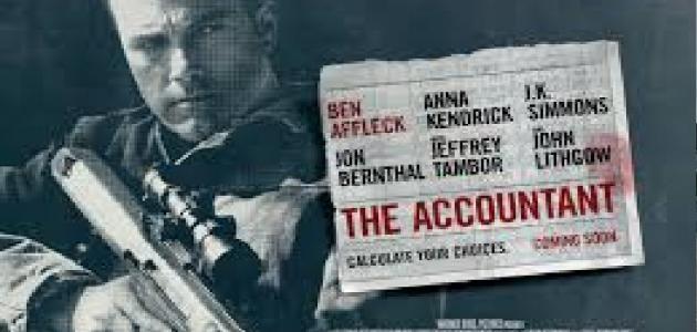 قصة فيلم The Accountant