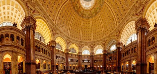 أكبر مكتبة في العالم