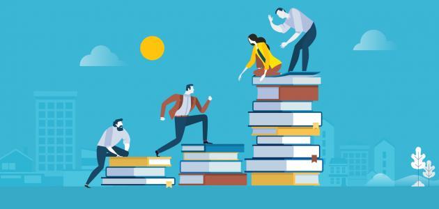 عناصر العملية التعليمية