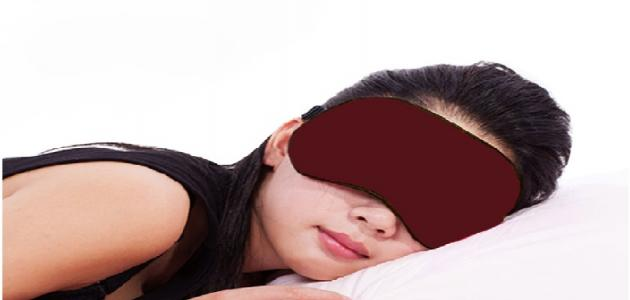 فوائد و أضرار نظارة النوم