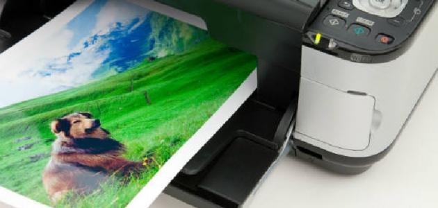 أنواع الورق المستخدم في الطباعة