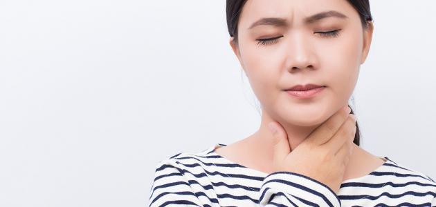 علاج جفاف الحلق وضيق التنفس