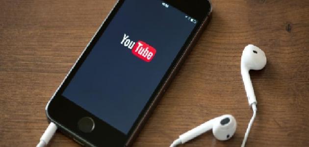 طريقة حذف مقطع من اليوتيوب