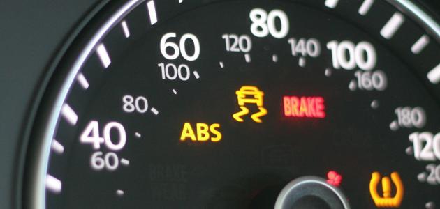 آلية عمل نظام EBD في السيارة