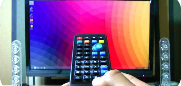 كيفية تشغيل الكمبيوتر على شاشة التلفاز