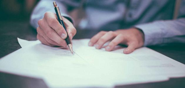 كيفية الاستعداد للامتحانات   سطور - thaqafamall ثقافة مول