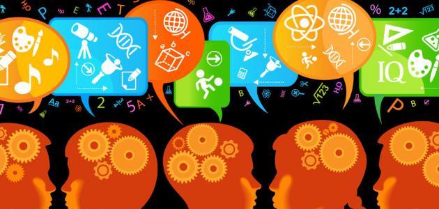 أهداف الاقتصاد المعرفي
