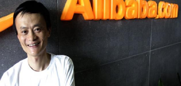 قصة نجاح مؤسس شركة علي بابا