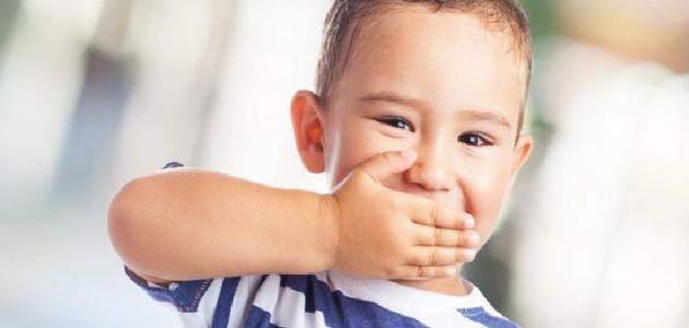 أسباب رائحة الفم الكريهة عند الأطفال