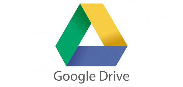 معلومات عن تطبيق جوجل درايف Google Drive