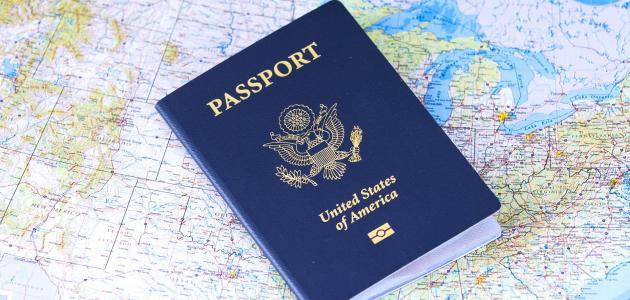 معلومات عن تأشيرة السفر