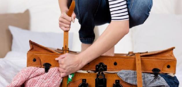 طريقة ترتيب حقيبة السفر